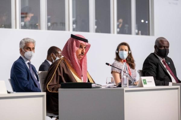 Saudi Arabia announces $20mn grant to help cover Sudan's financing gap with IMF