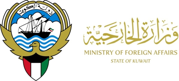 Kuwait summons Czech ambassador after pro-Israel post