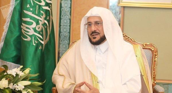 The Minister of Islamic Affairs, Call and Guidance Sheikh Dr. Abdullatif Bin Abdulaziz Al-Sheikh.