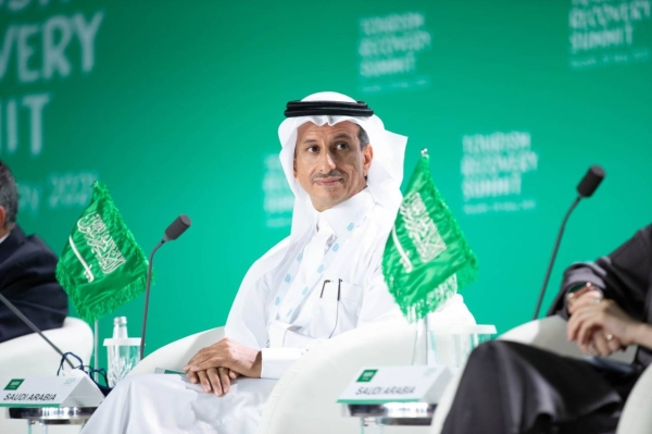 Minister of Tourism Ahmed Al-Khateeb announced on Wednesday that Saudi Arabia, in partnership with the World Bank, has pledged $100 million to establish the International Fund for Comprehensive Tourism.