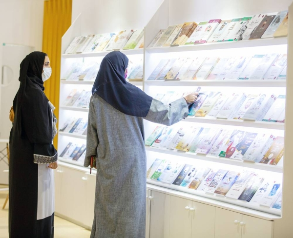 The Abu Dhabi Arabic Language Centre at the Department of Culture and Tourism —Abu Dhabi (DCT Abu Dhabi) has announced the launch of 'Emirati Treasures', an education initiative that forms part of the UAE's 50th anniversary celebrations.