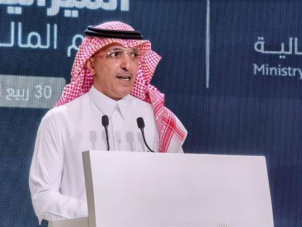 Saudi Arabia plans to raise $55bn from privatization