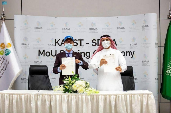 The Saudi Data and Artificial Intelligence Authority (SDAIA) and King Abdullah University of Science and Technology (KAUST) have signed a memorandum of understanding to unite efforts to develop Artificial Intelligence (AI) research and modern technologies in the Kingdom.