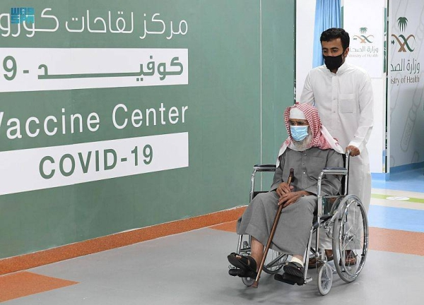 MoH: Five categories have priority to receive second dose COVID jab, without delay