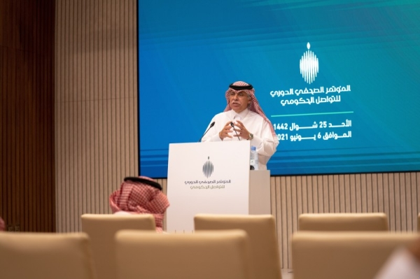 Minister of Commerce Majid Al-Qasabi, who is also the acting minister of media, said that the coronavirus vaccine is not mandatory in Saudi Arabia during a press conference in Riyadh on Sunday.
