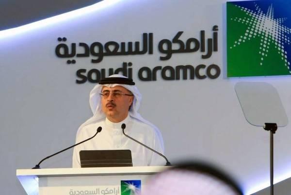 Saudi Aramco begins issuance of Shariah-compliant US-dollar denominated sukuk