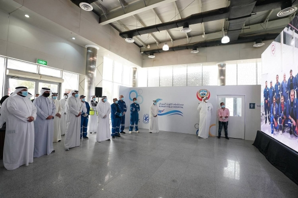 Kuwait's Ministry of Health recorded on Tuesday 1,581 new COVID-19 cases over the past 24 hours, the highest daily figure in the country since April 12 when 1,635 infections were recorded. — KUNA file phoot