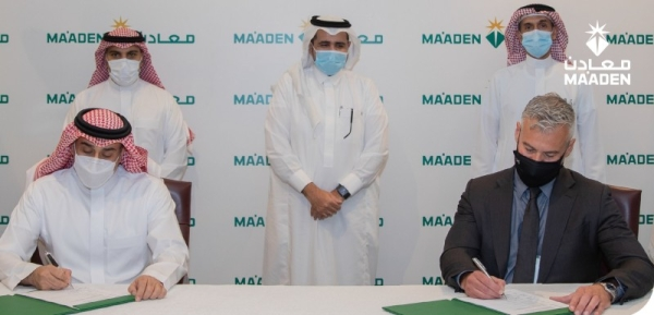 Ma'aden awards operation contract of Mansourah, Masarrah gold mines