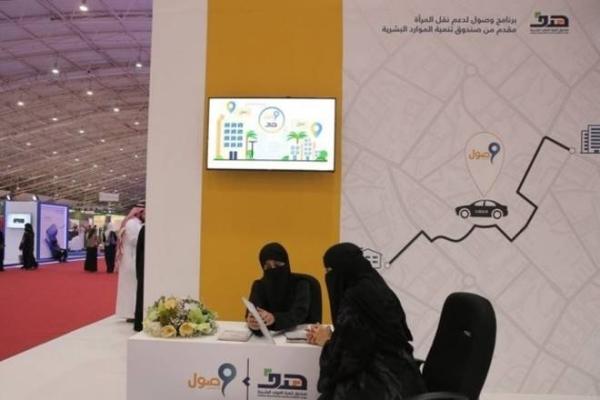 20,000 Saudi female employees registered in Wusool program in nearly 7 months: HRDF