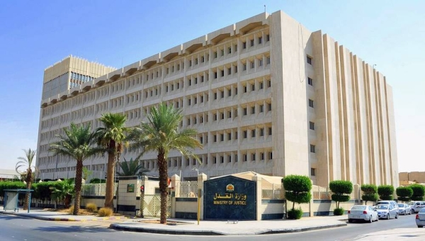 Over 21K notarial operations conducted through Mwathiq digital service in May