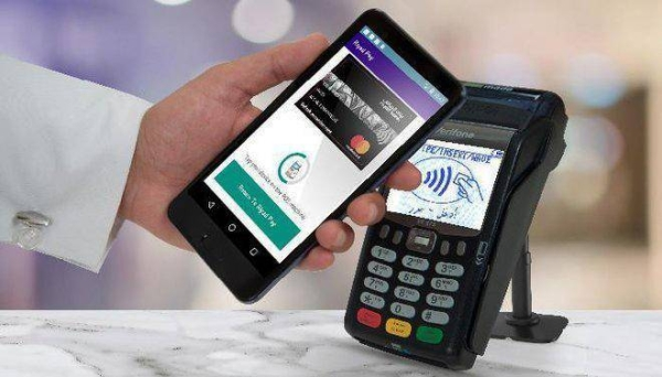SAMA advances licensing process of two digital banks