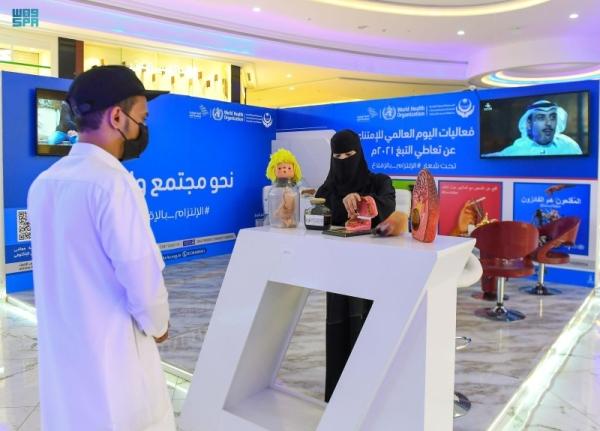 Recoveries surge as Saudi Arabia posts 1,175 new coronavirus cases, 18 deaths