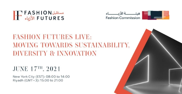 Fashion Commission launches 'Fashion Futures' platform with participation of global experts