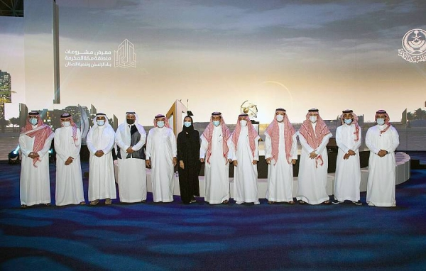 The Makkah Region Projects Digital Exhibition in Jeddah has attracted more than 100 development ventures in the fields of building a developing place with a human face.