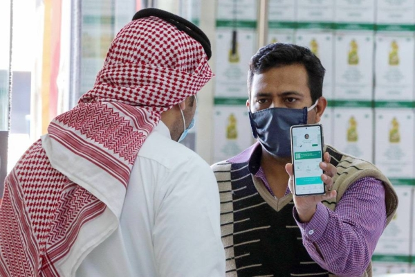 The Tawakkalna application has had more than 20 million users in the previous months since its launch.