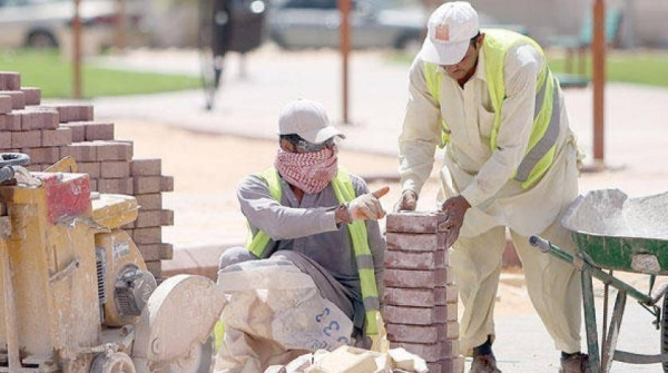 Saudi Arabia to implement noon work ban for 3 months from June 15