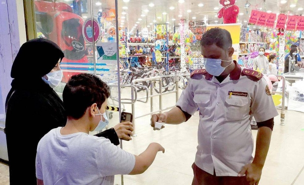 Recoveries surge as Saudi Arabia's infections stay below 1,200 mark
