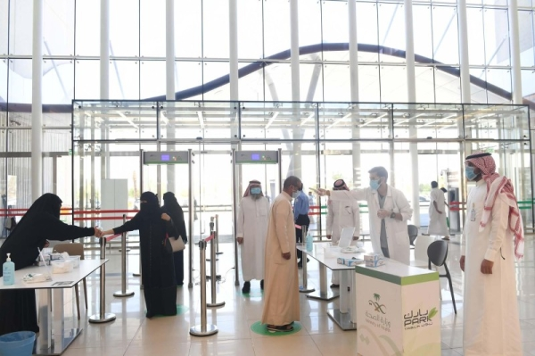 Saudi Arabia bans mall entry for unvaccinated