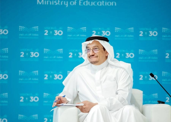 The Minister of Education Dr. Hamad Al-Sheikh revealed that the ministry will launch, during the next two weeks, the Future Leaders Platform to prepare a generation of male and female teachers in the mission of educational leadership and future industry.