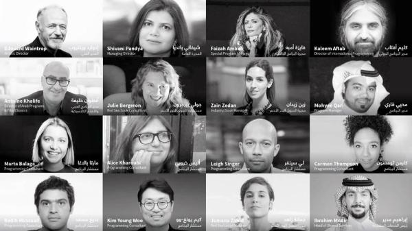 The Red Sea International Film Festival (RSIFF) team.