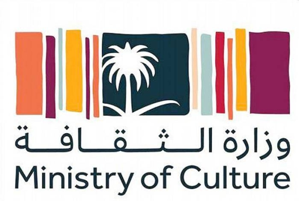 The Ministry of Culture organizes an exhibition showcasing the history of Arabic calligraphy under the title