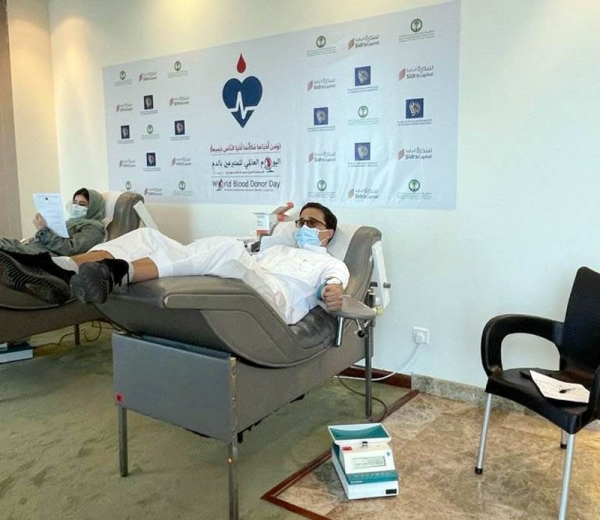 Al-Murjan Holding Group has launched a blood donation campaign in cooperation with King Faisal Specialist Hospital and Research Center, coinciding with the celebration of World Blood Donor Day, June 14.
