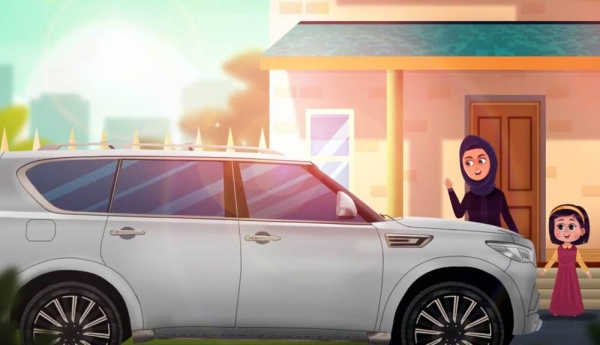 As part of its ongoing efforts to ensure safer roads for children and following a very successful UAE-wide campaign, INFINITI Middle East has rolled out its road safety initiative 'Eyes on You' in Saudi Arabia.