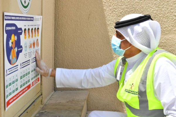 New COVID-19 cases in the United Arab Emirates remained over the 2,000-mark on Wednesday, with 2,011 new infections recorded over the past 24 hours. — WAM file photo