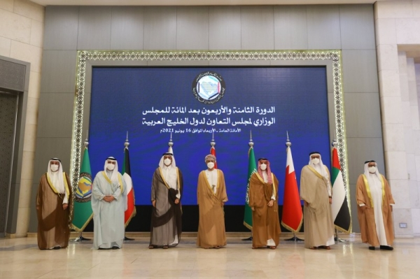 Iran's missile program must be includedin new nuclear deal talks: GCC ministers