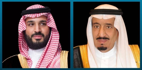 Custodian of the Two Holy Mosques King Salman and Crown Prince Muhammad Bin Salman have sent cables of congratulations to Seychelles President Wavel Ramkalawan on the anniversary of his country's Constitution Day.