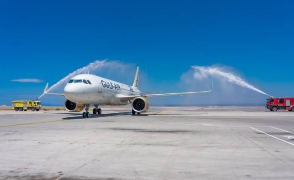 Gulf Air, Bahrain's national carrier, has celebrated its inaugural flight to Santorini in Greece as flight GF034 was welcomed into Santorini International Airport with a water cannon salute.