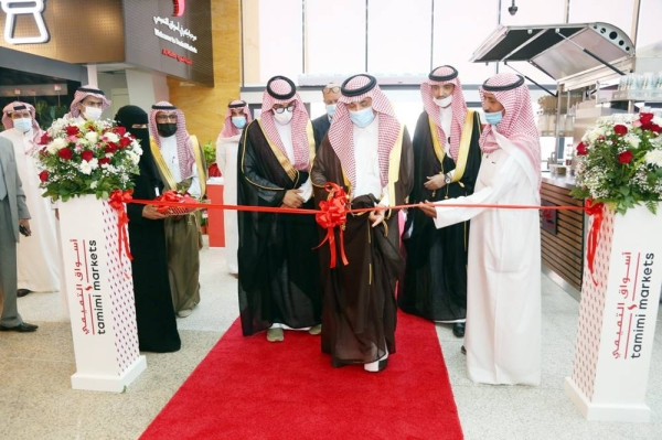 Tamimi Markets openied its 1st Madinah supermarket, located on Al Abbas Ibin Ubadah Street facing the popular Al Hijrah Walk.
