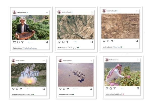 The Minister of Culture's Instagram account enhances the exploration of the Kingdom's more historical, heritage and cultural gems.