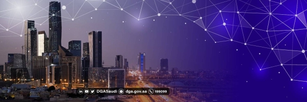 DGA provides domain registration service for government entities