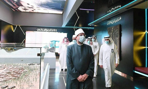 Egyptian Minister of Awqaf Minister Mohamed Mokhtar Gomaa and his accompanying delegation visited Sunday the International Fair and Museum of the Prophet's Biography and Islamic Civilization in Madinah, affiliated to Muslim World League (MWL).