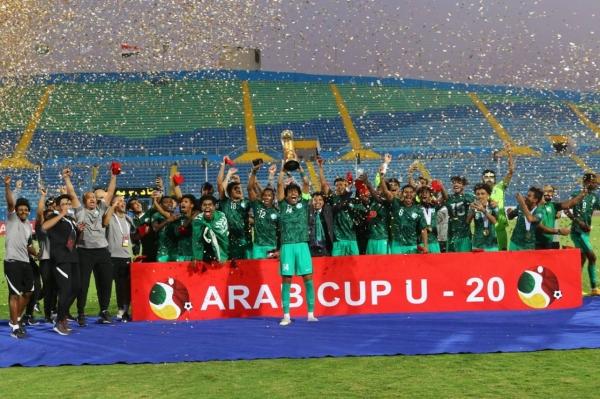 Saudi Arabia pips Algeria to lift 2021 Arab Cup