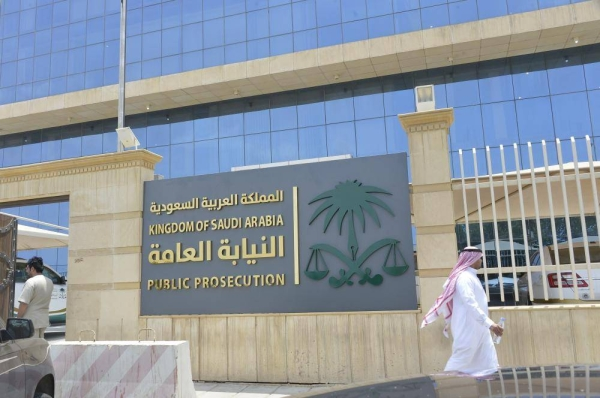 Two-year jail for Saudi woman in money laundering case