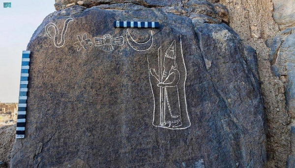 Saudi Arabia'sHeritage Commission on Tuesday announced a new archeological discovery in the Al-Hait governorate in the northwestern region of Al Hail, the Saudi Press Agency reported on Tuesday.