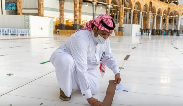 There are a total of 25 special circular tracks on mataf in addition to four tracks on the ground floor and five tracks on the first floor of the mataf building.