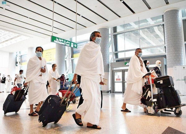 The first flight carrying 258 pilgrims from Riyadh arrived at King Abdulaziz International Airport in Jeddah on Saturday.