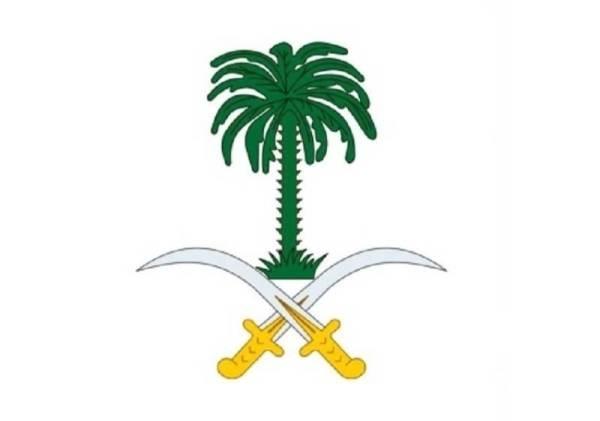 Royal Court announces death of Princess Nouf Bint Khalid Bin Abdullah