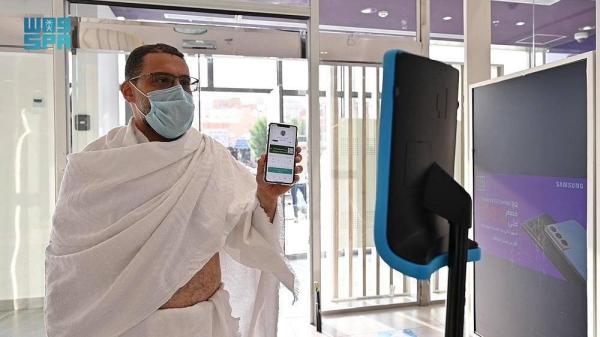Saudi Arabia uses smart technologies, AI to improve Hajj services amid COVID-19