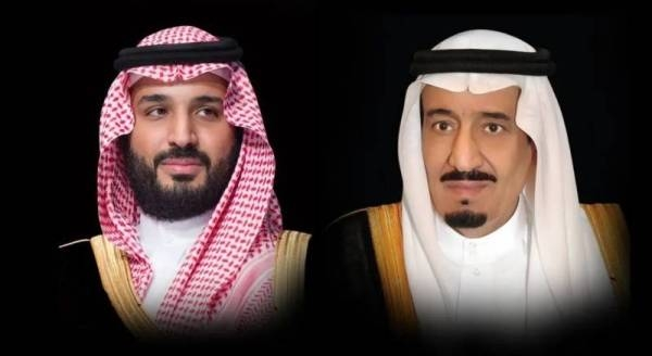 King, Crown Prince congratulate Egypt president on National Day