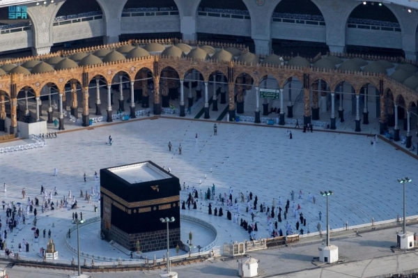 Around 8,000 pilgrims, who stayed back in Mina Thursday night to perform the stoning ritual for the fourth consecutive day, threw pebbles at three Jamarat (pillars), symbolizing Satan, on Friday afternoon.