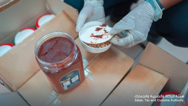 The Zakat, Taxation and Customs Authority said the pills were hidden inside a shipment of tomato paste jars exported through the port.