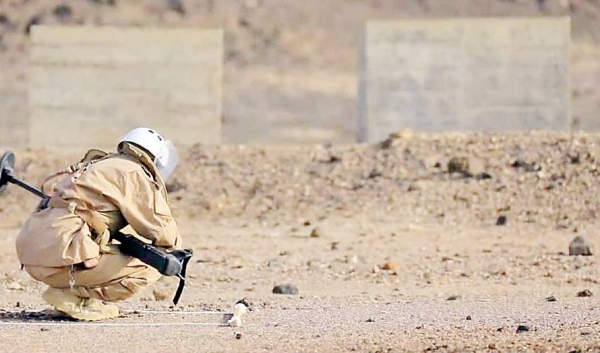 KSrelief extends Yemen mine clearance contract by 1 year for SR125 million