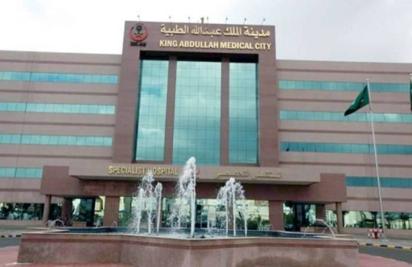 KAMC in Makkah performs 6th artificial heart transplant surgery