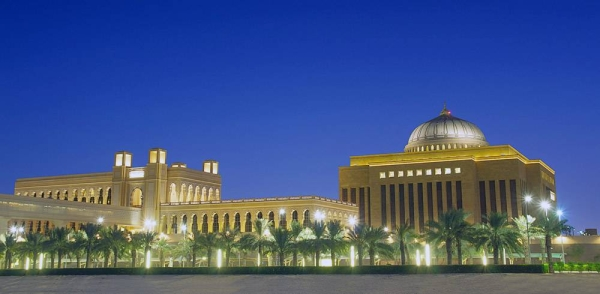 The Health Sciences Research Center at Princess Nourah Bint Abdulrahman University has realized several achievements during 2021.