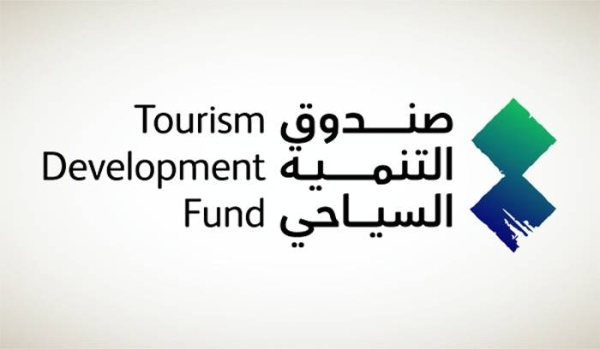 The Tourism Development Fund (TDF) has announced the installation of cloud computing infrastructure applications in cooperation with Oracle Company as per its endeavor to boost the Kingdom's tourism and enable investors to benefit from the sector's promising opportunities.