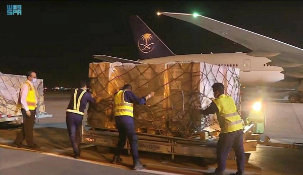 The King Salman Humanitarian Aid and Relief Center (KSrelief), the charity arm of Saudi Arabia, sent on Thursday the first batch of medical supplies to Malaysia.
